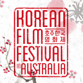 KOREAN FILM FESTIVAL IN AUSTRALIA