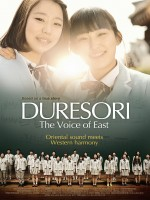 Duresori : The Voice of the East