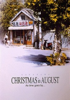 Christmas In August 1998.Hur Jin Ho