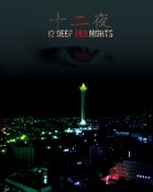 12 Deep Red Nights