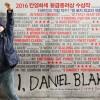 I, Daniel Blake Your Name passe en tête du box-office coréen (et c'est un événement)6ab30d3050cd4e399d7ef5f329589152your name passe en tête du box-office coréen (et c'est un événement)