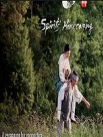 Spirits' Homecoming