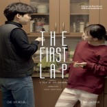 The First Lap