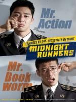 Midnight Runners