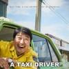 A Taxi Driver [Bilan 2017] : Top 10 du box-office sud-coréen (A Taxi Driver résiste)e6da02b4064b4b54867289f0247cf57f