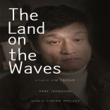 The Land on the Waves