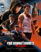 The Divine Move 2: The Wrathful
