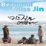 Beautiful Miss Jin