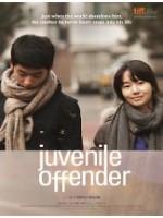 Juvenile Offender