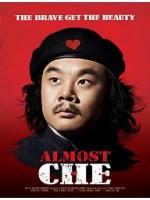 Almost Che