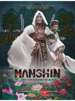 MANSHIN: Ten Thousand Spirits