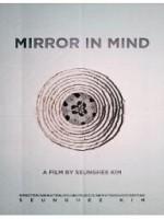 Mirror In Mind
