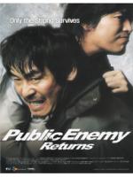 Public Enemy Returns