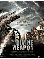 The Divine Weapon