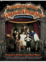 Midnight Ballad For Ghost Theater