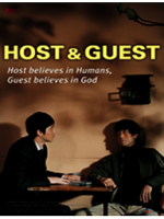 Host & Guest