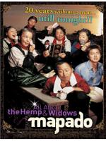 Mapado: Island of Fortunes
