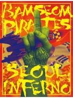 Bamseom Pirates Seoul Inferno