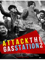 Attack The Gas Station 2