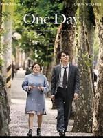 Oneday