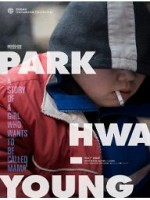 Park Hwa-young