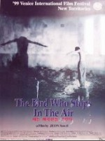 The Bird Who Stops In The Air