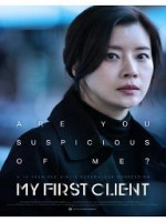 My First Client