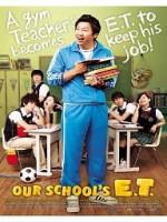 Our School's E.T.
