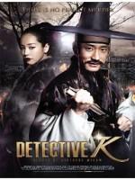 Detective K : Secret of Virtuous Widow
