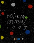 Korean Cinema 2007