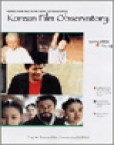 Korean Film Ovservatory NO.4