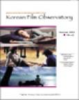 Koran Film Observatory NO.9