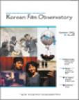 Koran Film Observatory NO.5