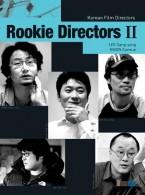 Rookies Directors2_CHUNG Yoon-chul,HAN Jae-rim, MIN Kyu-dong, KIM Hyun-seok, PARK Heung-sik