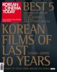 Korean Cinema Today vol.4