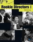 Rookie Directors1_JANG Byung-won, CHOI Eun-young