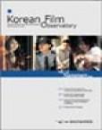 Korean Film Observatory NO.12