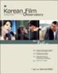 Korean Film Observatory No.13