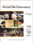 Korean Film Observatory NO.6