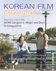 Korean Film Observatory No.25