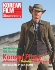 Korean Film Observatory No. 27