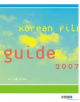 Supplement to KFO No.24 - Korean Film Guide 2007 (2nd Edition)