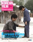 Korean Film Observatory No.28