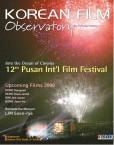 Korean Film Observatory No.24
