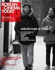 Korean Cinema Today vol. 10