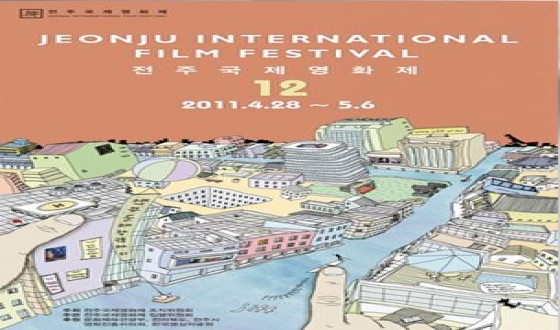 New Korean films at Jeonju