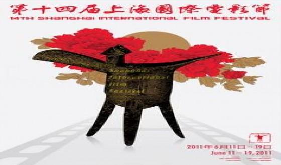 KOFIC attends 2011 Shanghai International Film Festival (June 11-19) and SIFF Market (June 13-15) KOFIC holds KO-Production in Shanghai (June 13-15)