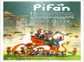 The 15th PiFan opens tonight with star-studded red carpet