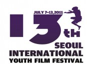 Seoul International Youth Film Festival's top prize goes to Bit by Bit