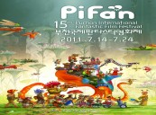 PiFan closes with Blind premiere, Rubber takes top prize
